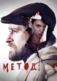 The Method مترجم