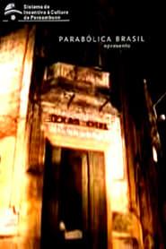Texas Hotel (1999) Oglądaj Film Zalukaj Cda