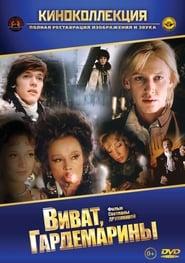 Vivat, Naval Cadets! (1991)