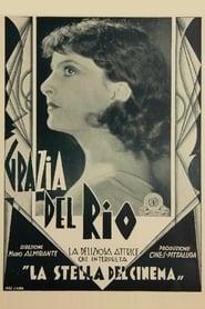 La stella del cinema 1931