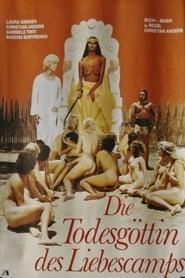 Divine Emmanuelle 1981