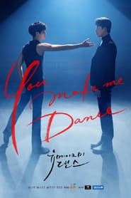 You Make Me Dance (2021) poster