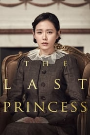 The Last Princess 2016