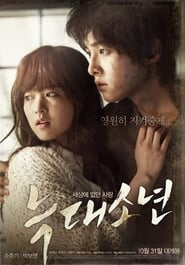 Watch A Werewolf Boy (2012) Fmovies