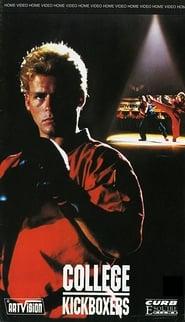 College Kickboxers (1992)