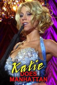 Katie Does Manhattan 2012