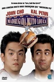 Madrugada Muito Louca (2004) Dublado Online