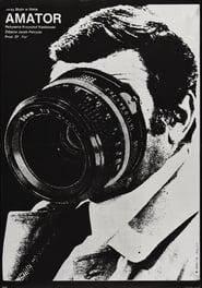 Camera Buff 1979 (Streaming) مترجم عربي كامل HD اون لاين مترجم