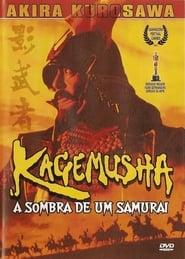 Assistir Kagemusha, a Sombra do Samurai online