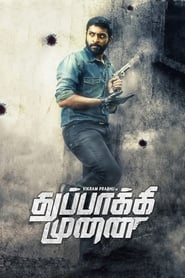 Thuppaki Munai (2018)Hindi Dubbed