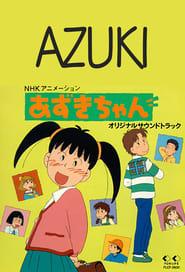Azuki-chan