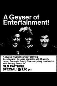 Old Faithful 1973