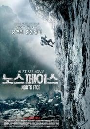North Face – Una storia vera