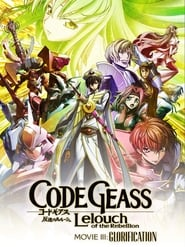 Poster Code Geass: Lelouch of the Rebellion - Glorification