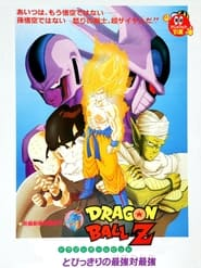 Dragon Ball Z Movie 05 Coolers Revenge