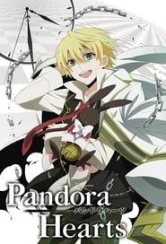 Pandora Hearts – パンドラハーツ