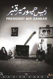 President Mir Qanbar