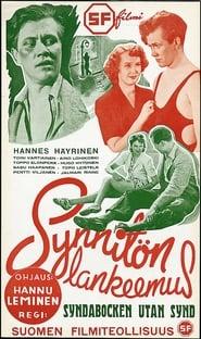 Synnitön lankeemus 1943