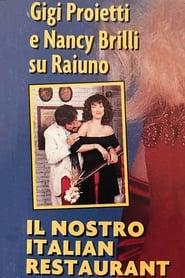 Italian Restaurant 1994
