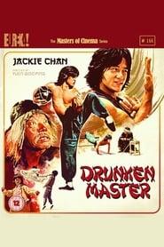 Poster for Drunken Master