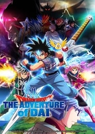 انمي Dragon Quest: The Adventure of Dai مترجم