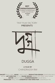 Dugga 2016