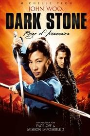 Dark Stone - Reign of Assassins 2010
