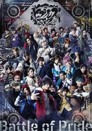 Hypnosis Mic: Division Rap Battle – Rule the Stage -Battle of Pride- (2022) YIFY