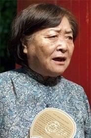 Liu Yin-Shang isGrandma