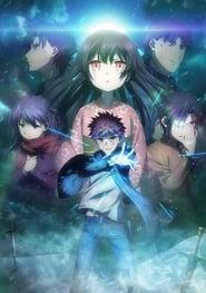 fate kaleid liner prisma☆illya movie sekka no chikai