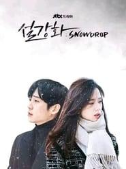 Snowdrop (2021)