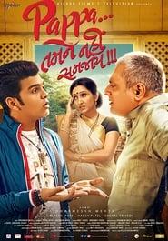 Pappa Tamne Nahi Samjaay (2017) Online Cały Film Lektor PL