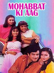 Mohabbat Ki Aag 1997
