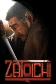 Poster Zatoichi 1989