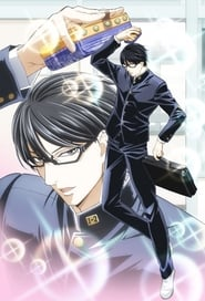 Haven't You Heard? I'm Sakamoto Season 1 Episode 9
