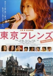 Tokyo Friends: The Movie (2006) poster
