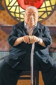 Fat Cheung