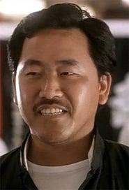 Wan Seung-Lam