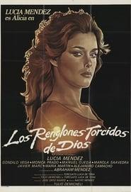 Los renglones torcidos de Dios 1983