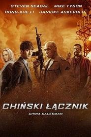 Chiński łącznik (2017) Online Cały Film Lektor PL
