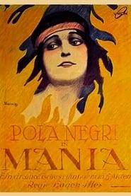Mania. Die Geschichte einer Zigarettenarbeiterin 1918