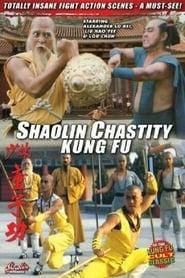 Shaolin Chastity Kung Fu 1981