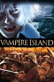 Higanjima: Escape from Vampire Island (2009) poster