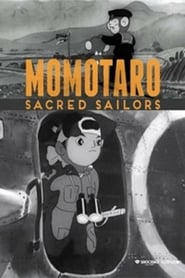 Momotaro's Divine Sea Warriors