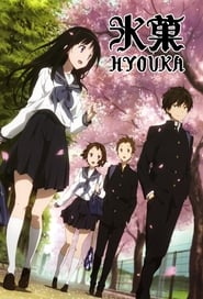 Hyouka Season 1 Episode 2