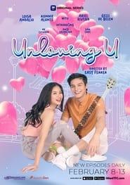 Unloving U (2021)