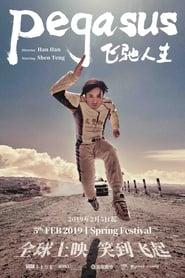 Pegasus (Fei chi ren sheng) (2019) Sub Indo