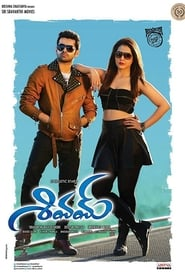Shivam Hindi Dubbed