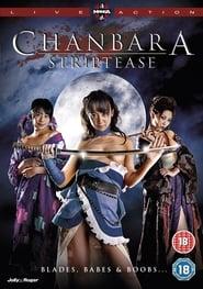 Watch Oppai Chanbara: Striptease Samurai Squad (2008)