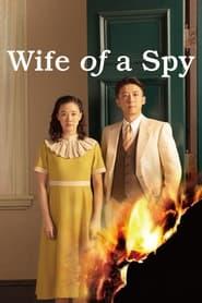 Wife of a Spy (2020)